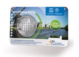 5 euro windmill 2014